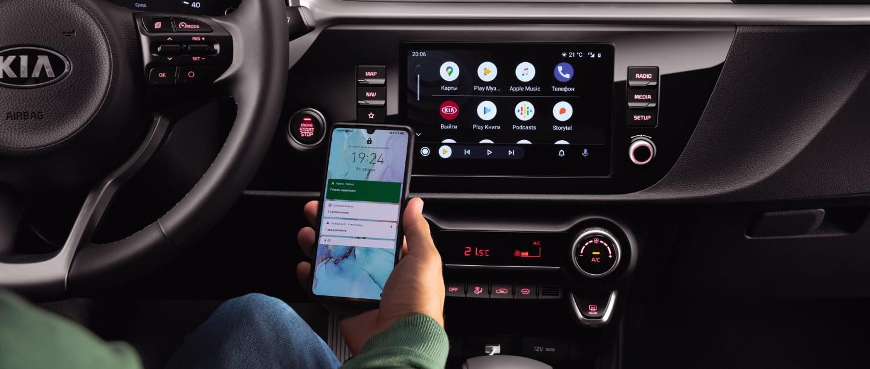Органы управления на руле+Bluetooth